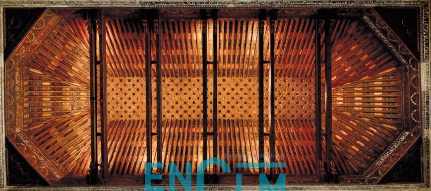 Artesonado del Museo Sefardí