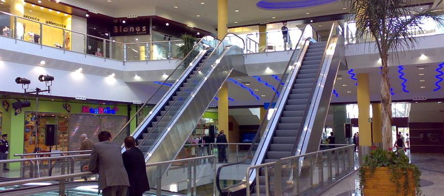 centro_comercial